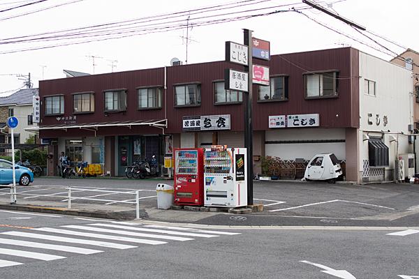 道ばた-3