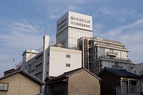 尾頭橋3-4