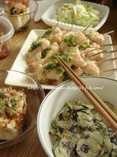 Dinner_20130613073236.jpg
