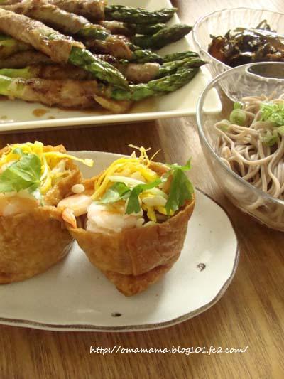 Lunch_20130506063230.jpg