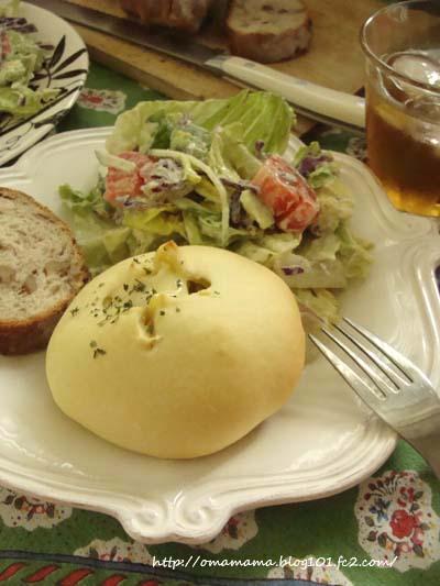 Lunch_20130519175400.jpg