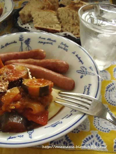 Lunch_20130521232717.jpg