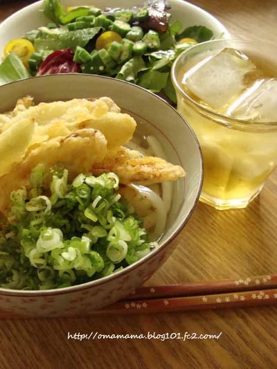 Lunch_20130604151330.jpg