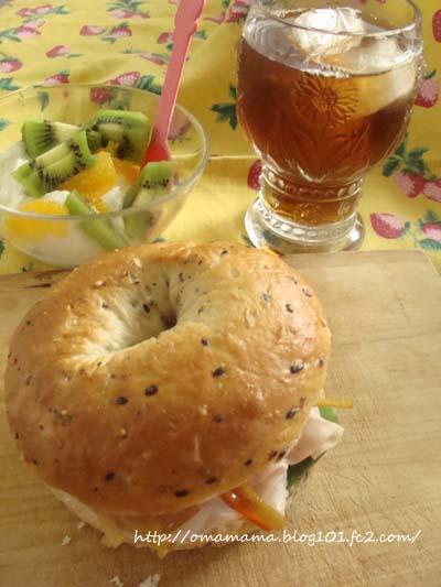 Lunch_20130607145056.jpg