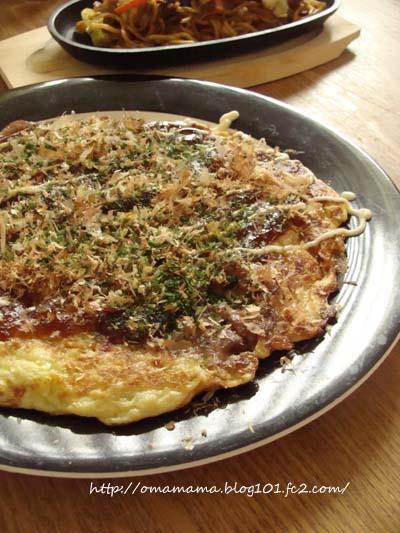 Okonomiyaki_20130609093551.jpg