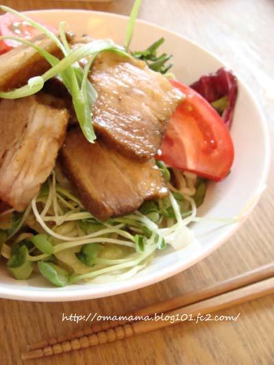 Salad_20130617064459.jpg