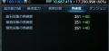 TERA_ScreenShot_20130518_203159.png
