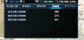 TERA_ScreenShot_20130518_214508.png