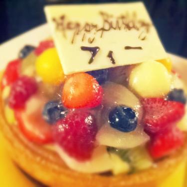 Birthday Phoe