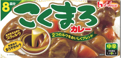 131214curry1.png