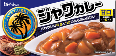 131214curry3.png