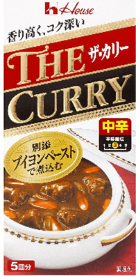 131214curry4.png