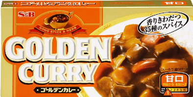 131214curry7.png