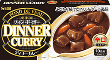 131214curry8.png