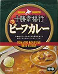 131215curry17.png