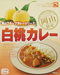 131215curry18.png