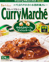 131215curry9.png