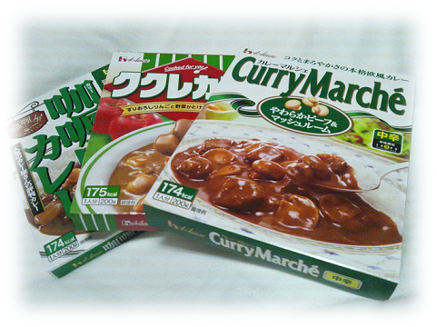 131224curry1.png