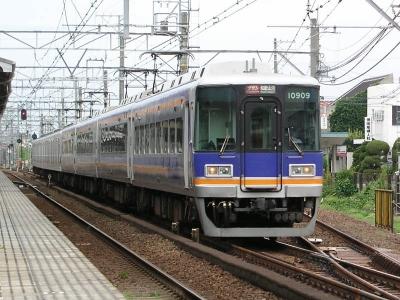 Nankai-Southern01.jpg