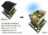 oku_5.jpg