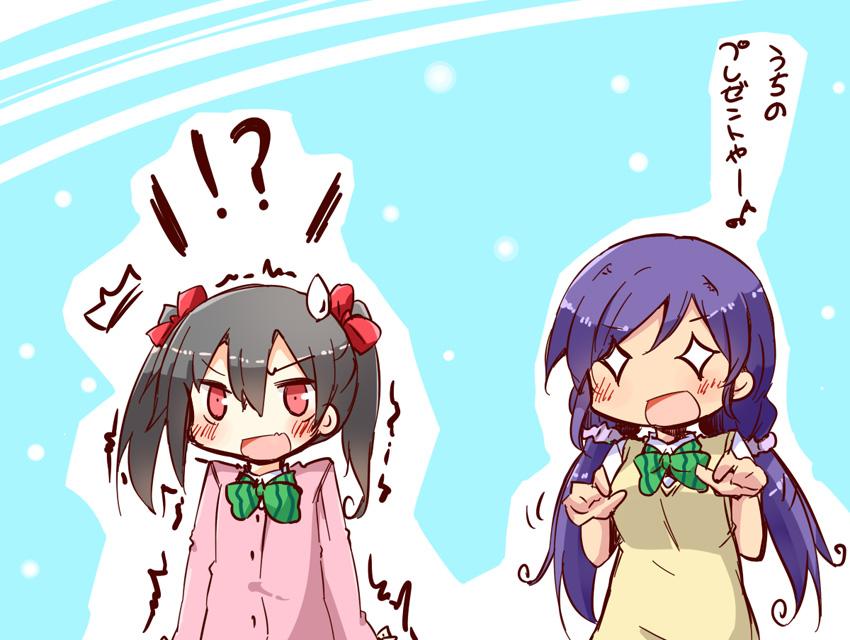 nikonozo_1.jpg