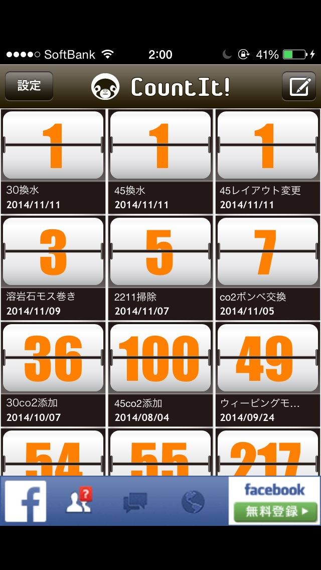 fc2blog_20141112164309181.jpg