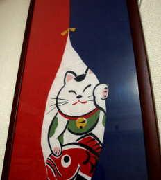 oshougatuneko14.jpg