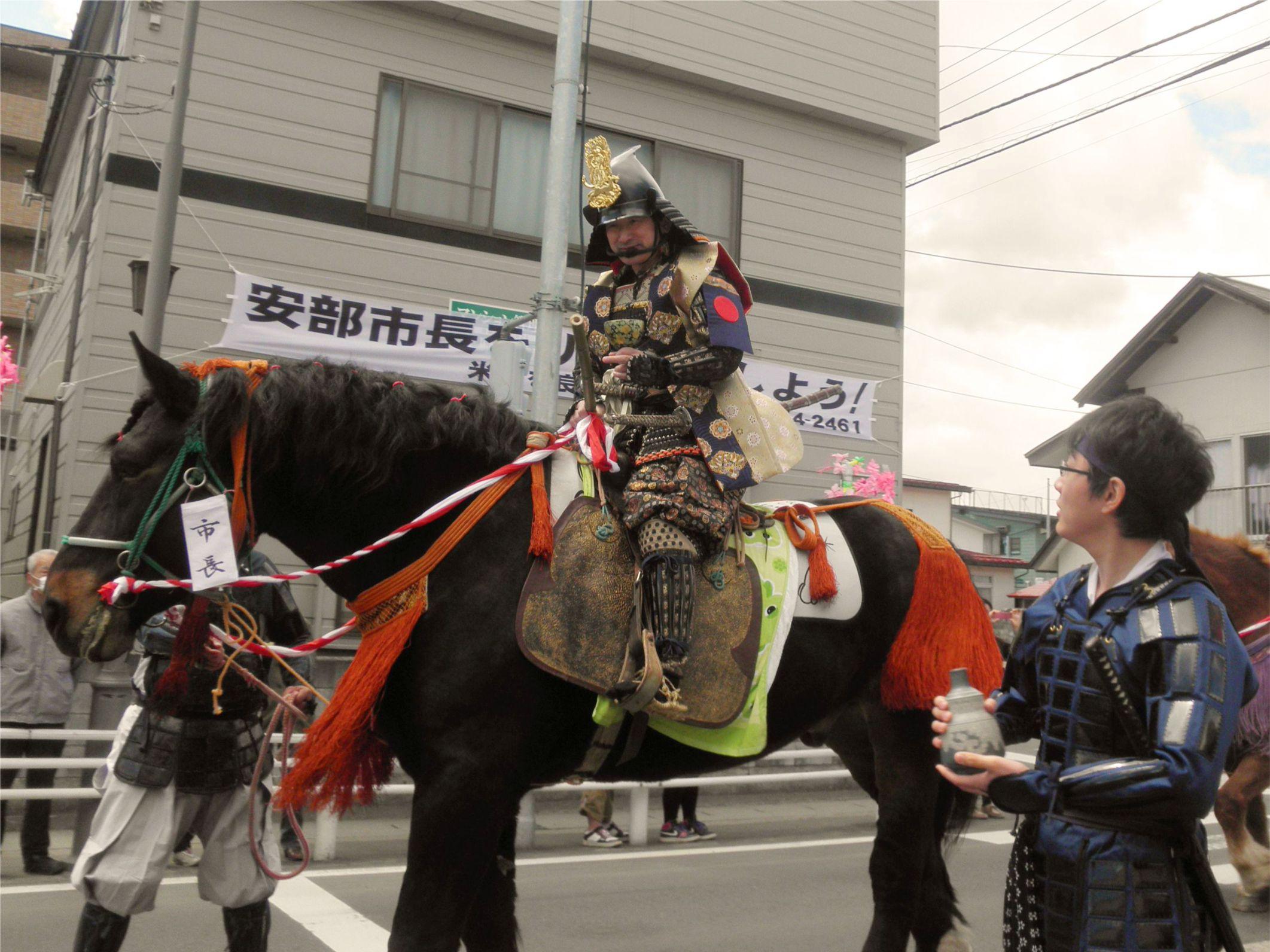 上杉祭りと安部市長1