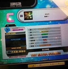 DDR018.jpg