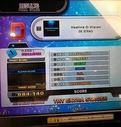 DDR019.jpg