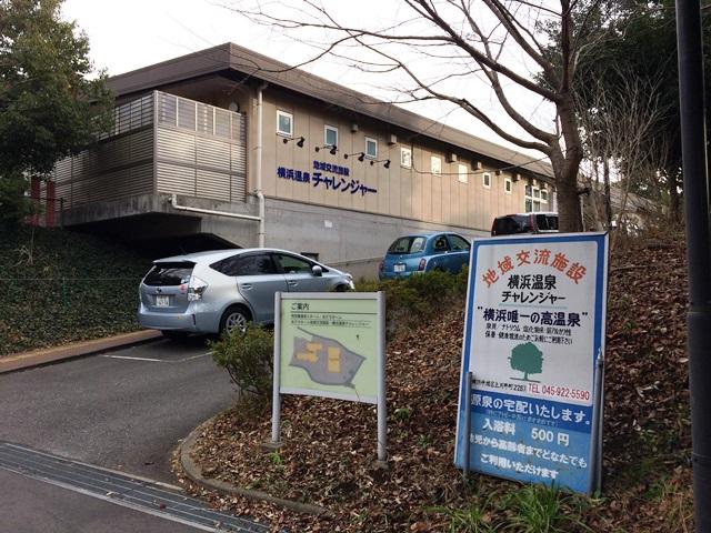 横浜チャレンジャー1