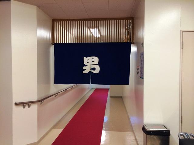 横浜チャレンジャー3