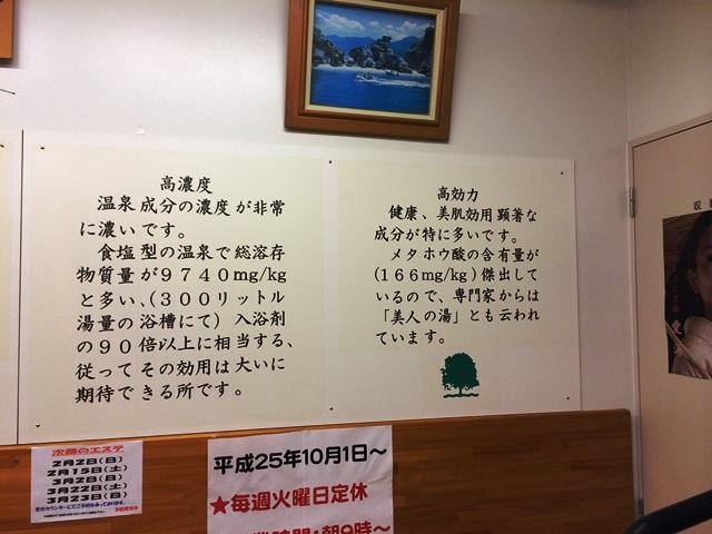 横浜チャレンジャー5
