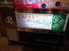 日本催眠術倶楽部