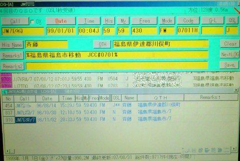 DSC_3591q.jpg