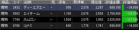 cap001250.jpg
