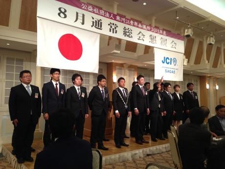 2013soukai1.jpg