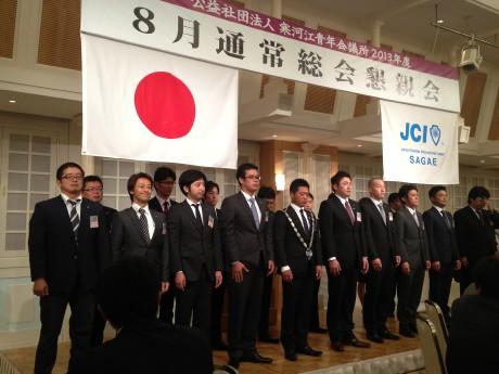 2013soukai2.jpg