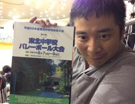 2013tohoku1-3.jpg