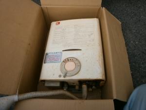 P2060036.jpg