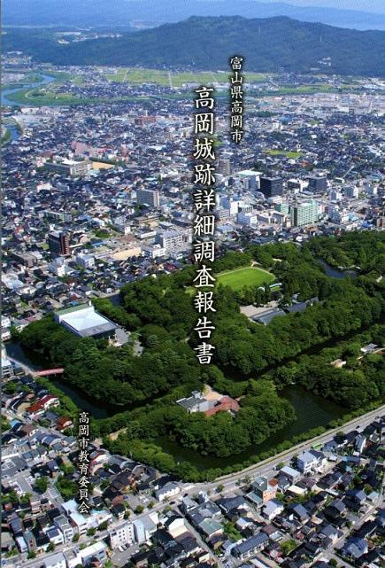 takaokajohyoshi2.jpg