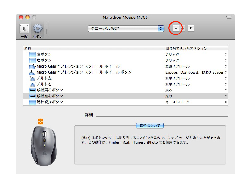 m705r-2.jpg