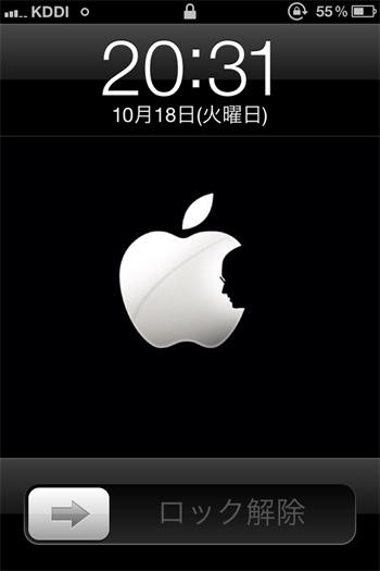 20131127_002.jpg