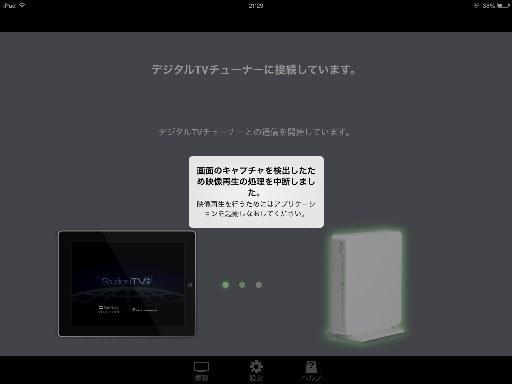 20140106_010.jpg