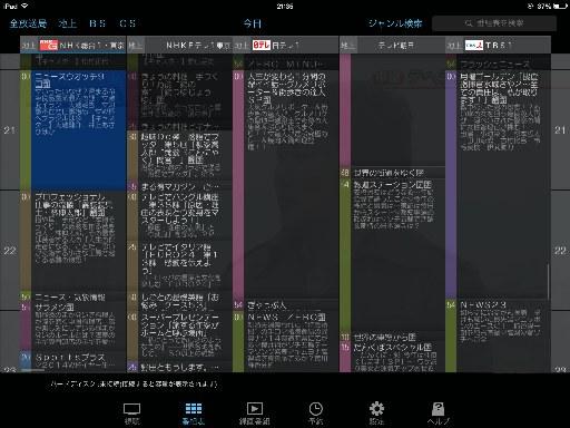20140106_013.jpg