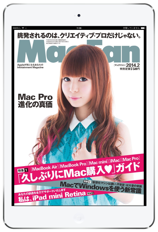 macfan0_001.jpg