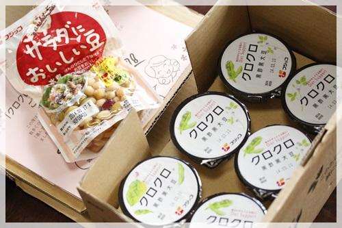 フジッコ クロクロ 酢漬けの大豆