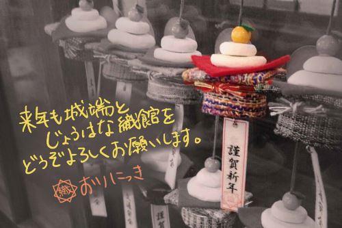 02_20131227213946323.jpg
