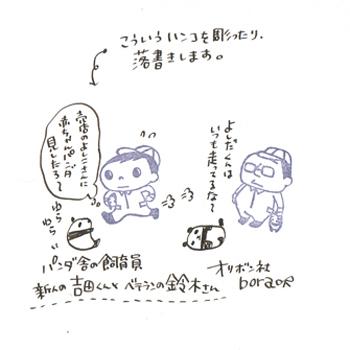 20130614_03.jpg