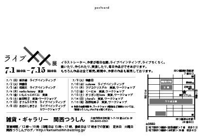 20130614_05.jpg